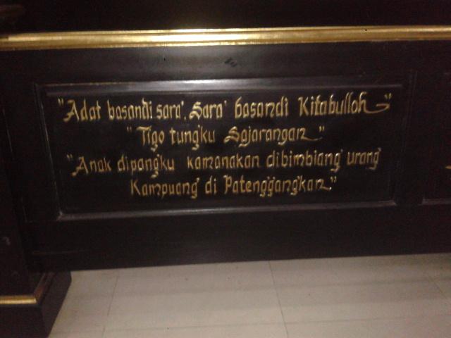 tulisan di bedug masjid Aliando Syarief
